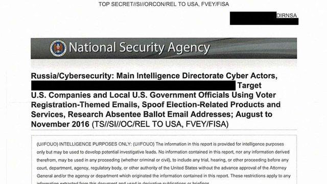 Американські ЗМІ отримали секретний звіт АНБ про кібератаки спецслужб РФ