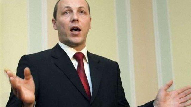 Верховна Рада відклала розгляд призначення омбудсмена на прохання НАЗК, - Парубій