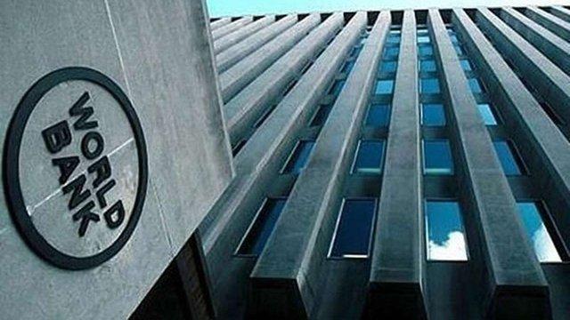 Світовий Банк покращив прогноз зростання економіки України в 2018 році