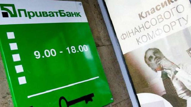 «ПриватБанк» позичив $1 млрд наближеним до Ігоря Коломойського фірмам, — ЗМІ
