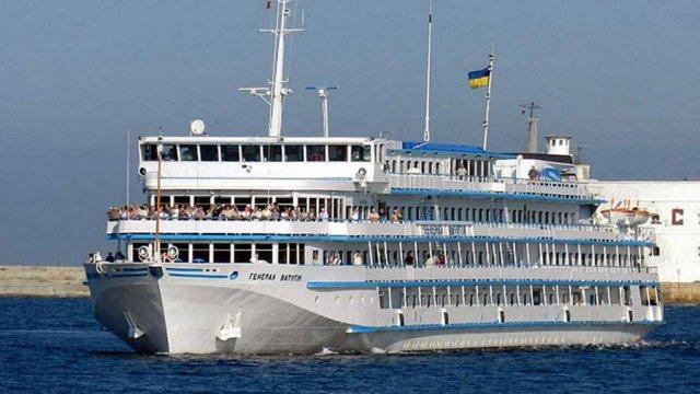 Український круїзний теплохід «Генерал Ватутін» продали російській компанії