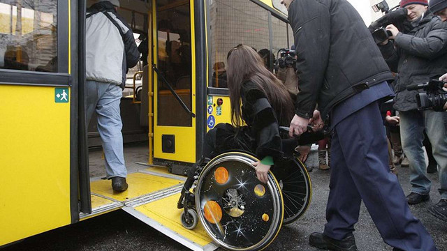 Рада узаконила безкоштовний проїзд осіб з інвалідністю до центрів реабілітації