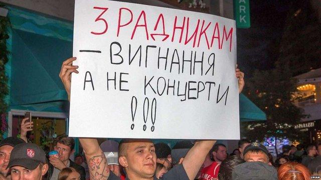 Активісти вимагають заборонити в'їзд в Україну російському реперу