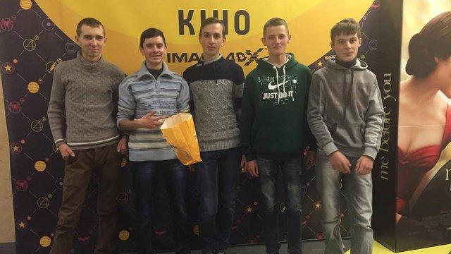 Львівська ІТ-компанія допомогла дітям із сіл підготуватися до ЗНО