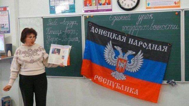 Бойовики «ДНР» оголосили про припинення навчання українською мовою у школах