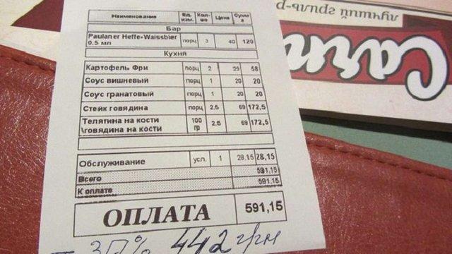 На Херсонщині оштрафували вісім ресторанів і аптек через обслуговування російською мовою