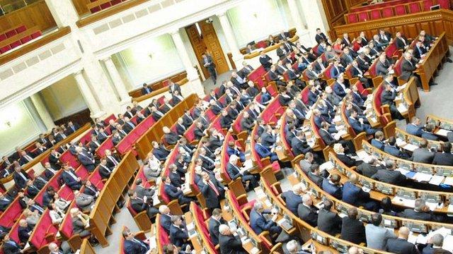 Парламент відхилив необхідні для медреформи зміни до Бюджетного кодексу