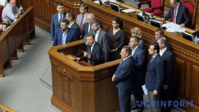 У Верховній Раді депутати Ляшка заблокували трибуну через голосування за медреформу