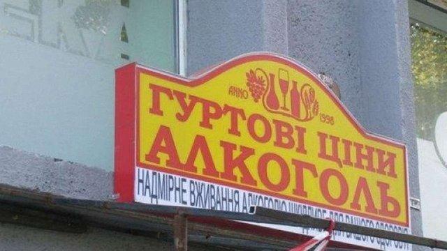 Суд скасував визначені мерією правила розміщення вивісок у Львові