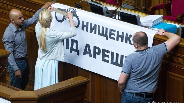 В парламенті може зникнути депутатська група «Воля народу»
