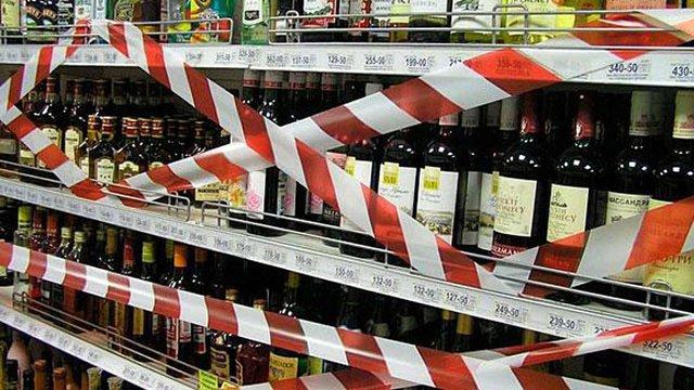 У Києві підготували нову заборону на продаж алкоголю