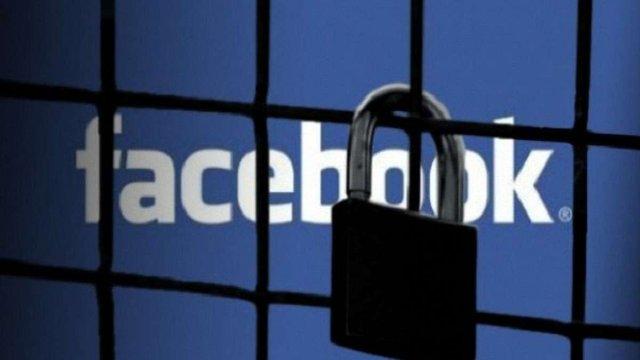 У Пакистані винесли смертний вирок за допис у Facebook