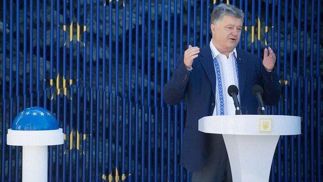 Україна веде переговори з ЄС щодо скасування плати за мобільний роумінг, – Порошенко