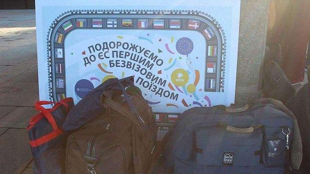 З Києва до Перемишля вирушив перший безвізовий потяг