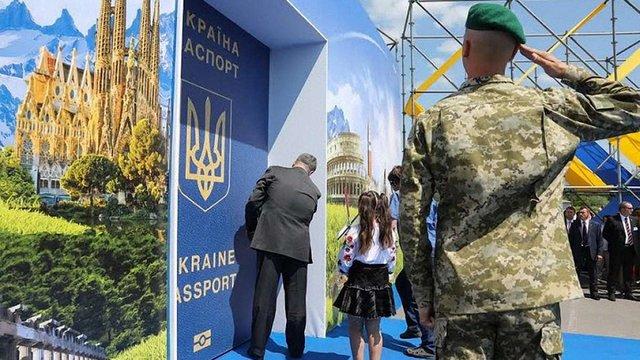 Петро Порошенко відкрив символічні двері в ЄС на українсько-словацькому кордоні