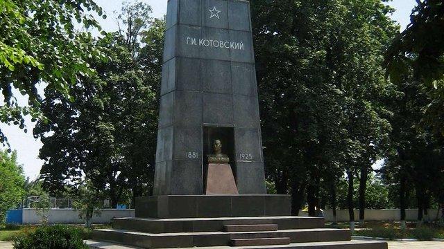 На Одещині демонтували пам'ятник Котовському