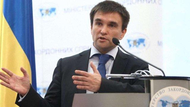 Клімкін запропонував створити систему інформування росіян про їх намір відвідати Україну