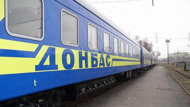 Більшість українців бачать Донбас у складі України, – дослідження