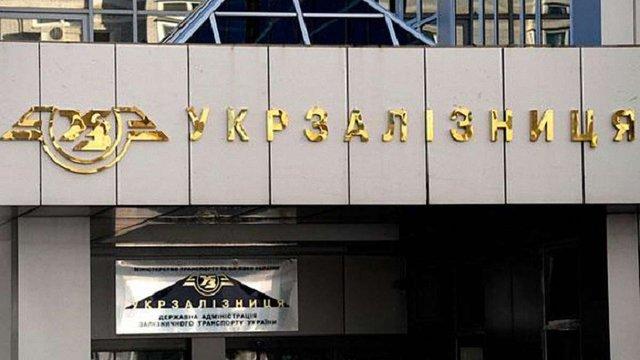 Прокуратура обшукує київський офіс «Укрзалізниці» через розкрадання державних коштів