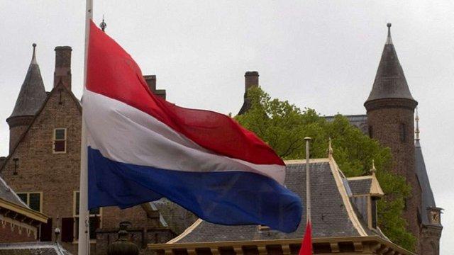 Мін'юст Нідерландів підписав ратифікацію Угоди про асоціацію України з ЄС