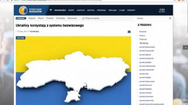 Польське громадське радіо опублікувало карту України без Криму