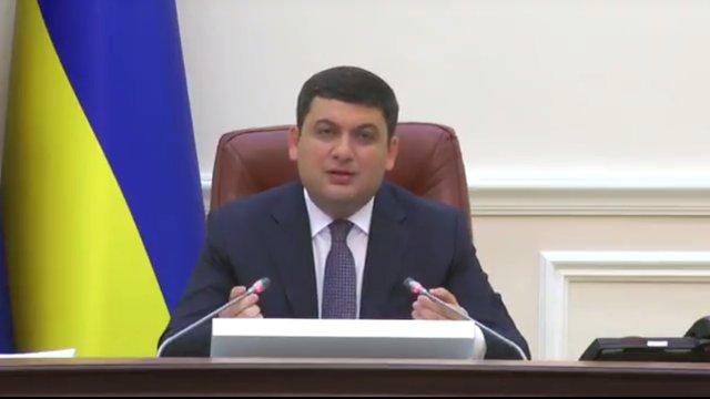 Гройсман заявив, що Садовий має сам організувати вивіз сміття зі Львова