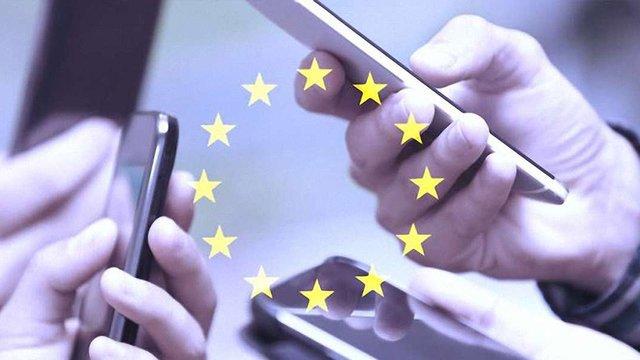 В ЄС від 15 червня скасують плату за роумінг