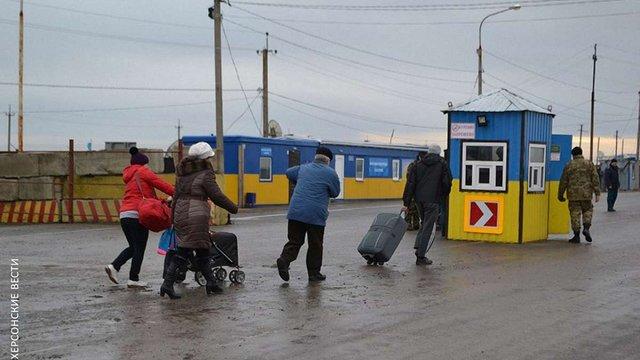 Суд скасував заборону на ввезення речей з окупованого Криму