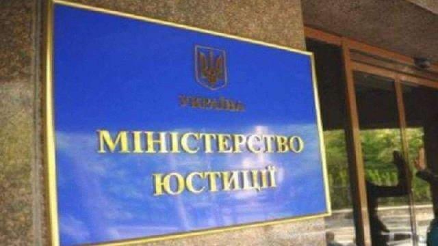 США повернули Україні $500 тис., виведених Мін'юстом за часів Януковича