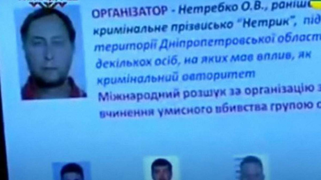 Ймовірний організатор замаху на Тетяну Чорновол повісився сам, – прокуратура