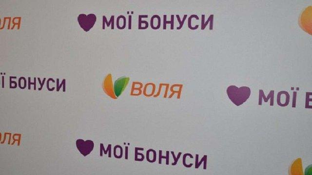 Компанія «ВОЛЯ» продовжує створювати нові робочі місця по всій Україні