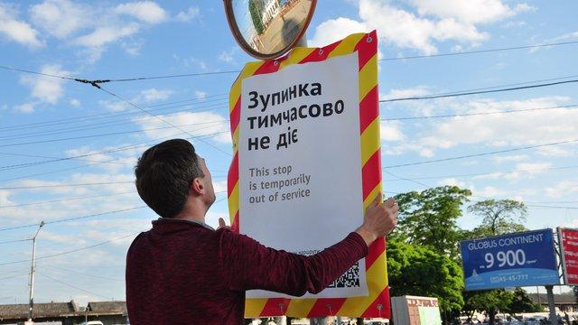 У Львові створили  онлайн-сервіс для відстеження змін маршрутів громадського транспорту
