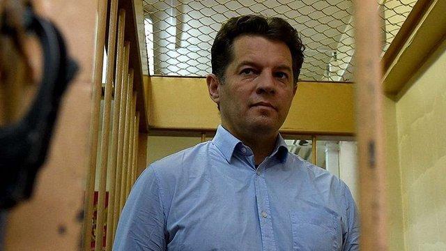 Заарештованому в Росії Роману Сущенку призначили психіатричну експертизу