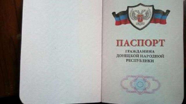 У зоні АТО затримали бойовика-зенітника так званої «ДНР»