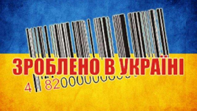 Молдова дозволила експорт 11 українським виробникам тваринницької продукції