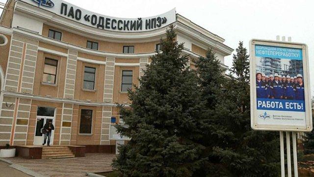 Суд націоналізував Одеський НПЗ Сергія Курченка