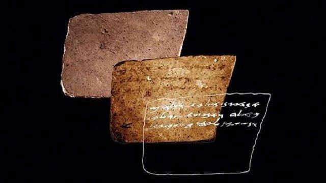 Ізраїльські археологи прочитали древню записку віком 2600 років