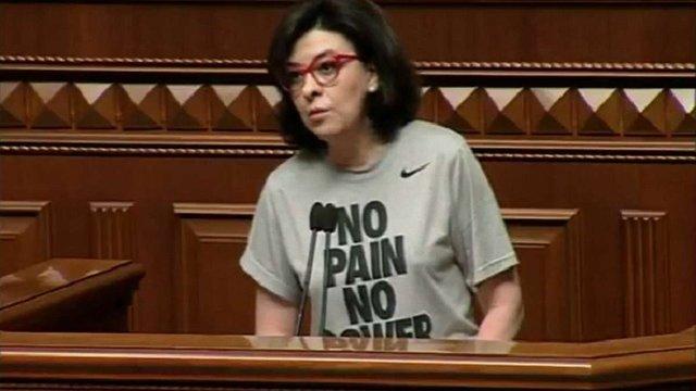 Віце-спікер ВРУ Оксана Сироїд заявила, що голодуватиме разом з Березюком