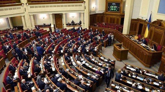 ВРУ ухвалила у першому читанні закон про автоматичний арешт коштів на рахунках боржників