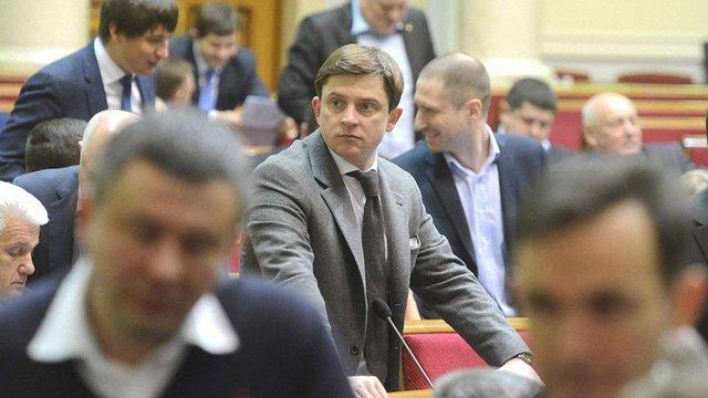 Антикорупційна прокуратура просить зняти недоторканість з нардепа Олеся Довгого