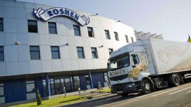 Корпорація Roshen повністю припинила роботу в Росії