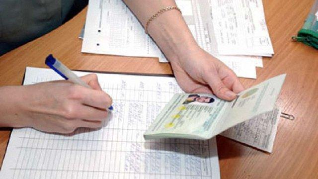 МЗС рекомендує українцям реєструватися під час поїздок до Росії
