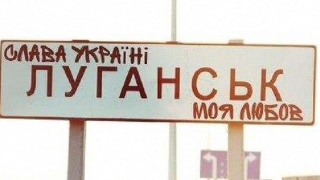 За рішенням суду РФ має заплатити переселенці з Луганська €35 тис. компенсації
