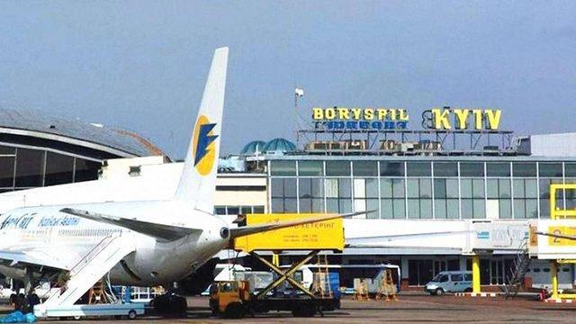 Мінінфраструктури знизило збори в аеропорту «Бориспіль» на 23,5%