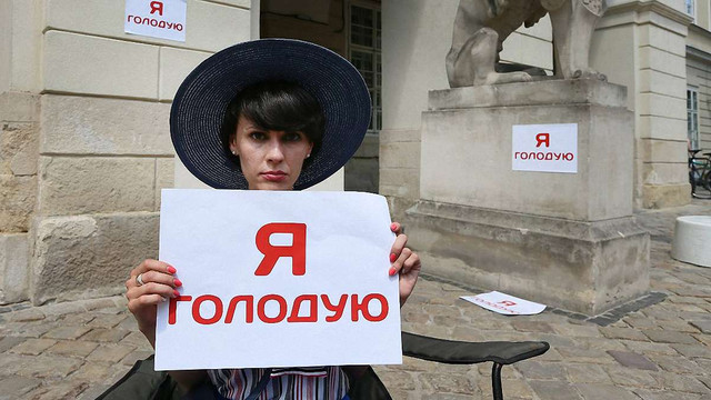 Речниця голови ЛОДА Олега Синютки припинила голодування