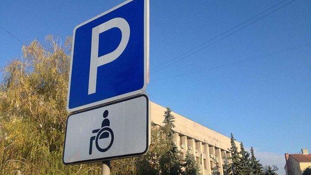 Верховна Рада вчетверо підвищила штраф за паркування на місцях для інвалідів