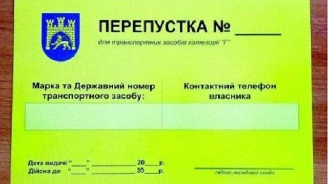 Через численні фальсифікації у Львові змінять перепустки в пішохідну зону для авто