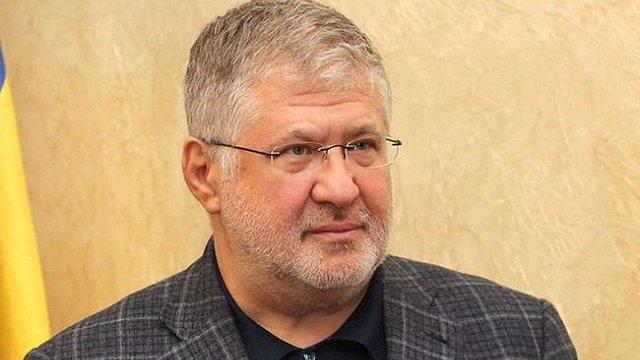 Ігор Коломойський оскаржив націоналізацію «ПриватБанку»