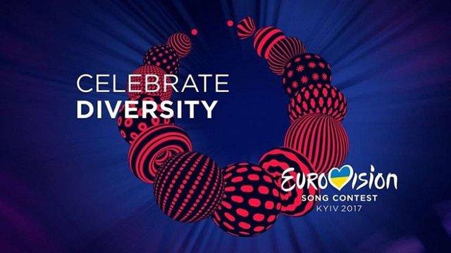 В Швейцарії заарештували €15 млн гарантій України на проведення «Євробачення»