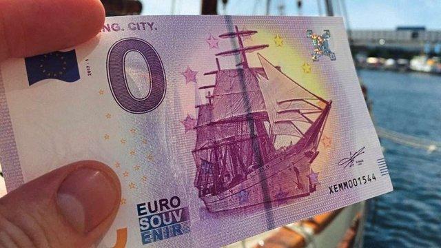 У Німеччині випустили офіційну банкноту номіналом в нуль євро
